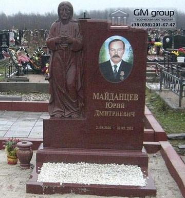 Памятник №217