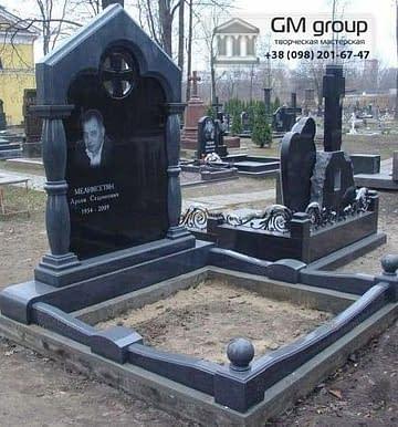Памятник №219