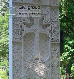 Крест на могилу №339