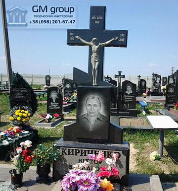 Крест на могилу №331