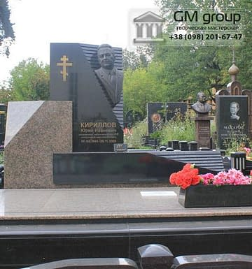 Памятник №132