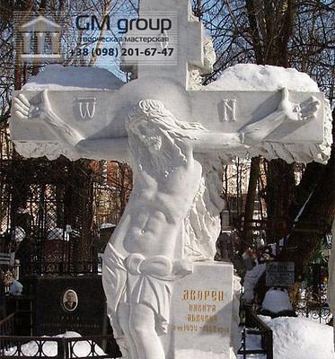 Крест на могилу №294